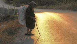 αγρότισσα -agrotissa-300x180