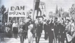 απελευθέρωση Αθήνας 1944