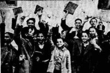 απεργία μαθητών μεσοπόλεμος