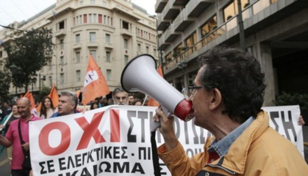 απεργία 1α