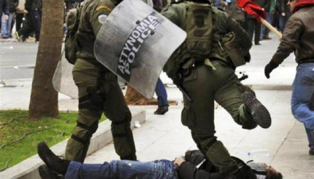 αστυνομική αυθαιρεσία