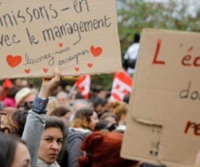 γαλλια εκπαίδευση διαδηλώσεις