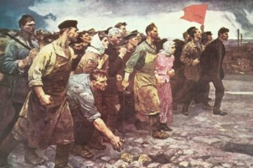 γενική απεργία-1917-January-Russia-Petrograd-Working-People-Arise-General-Strike-unknown-artist