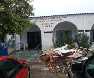 γηροκομείο Ικαρίας