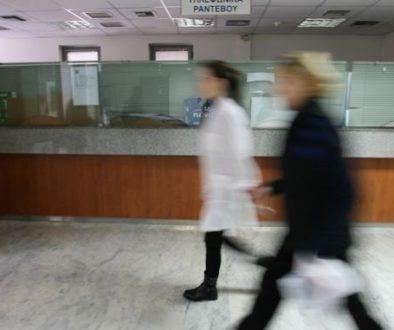 γιατροί doctors