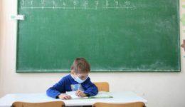 γρίπη σχολεία