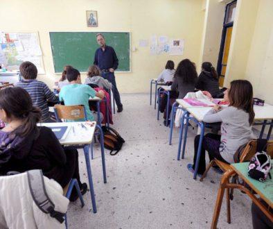 εκπαιδευση 1