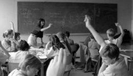 εκπαιδευτικός 1