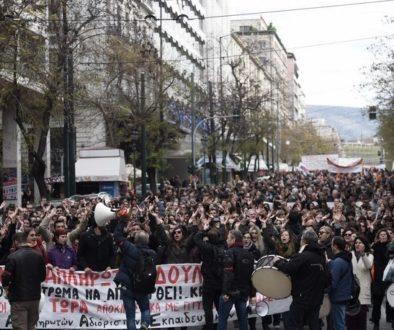 εκπαιδευτικό συλλαλητήριο 1