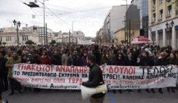 εκπαιδευτικό συλλαλητήριο