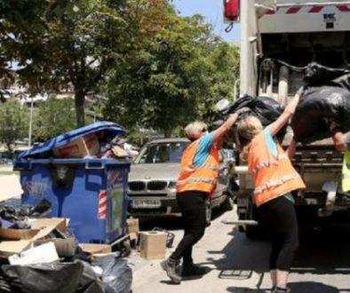 εργαζόμενοι καθαριότητας 2