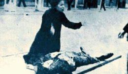 θΕΣΣΑΛΟΝΊΚΗ '36