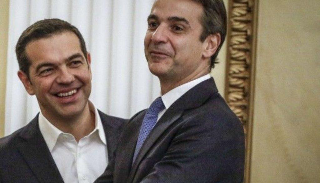 Τσίπρας Μητσοτάκης