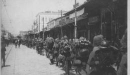 κατοχή Πειραιά από Γάλλους 1916