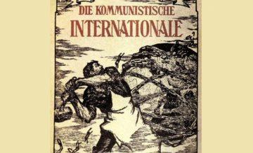 κομμουνιστική διεθνής-cominern_70
