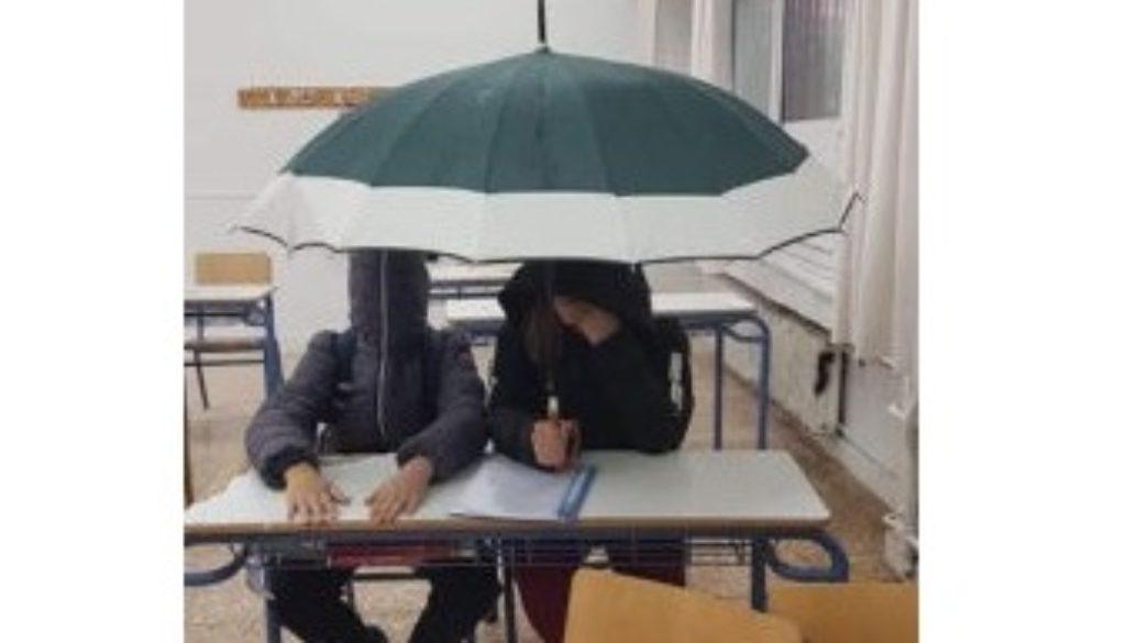 μάθημα με ομπρέλες