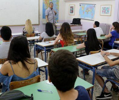 μαθητές τάξη