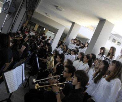 μουσικά σχολεία