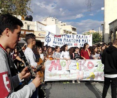 μουσικά σχολεία kallitexniko_sxoleio_diamartyria