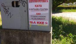 μ-λ κκε ΗΛΕΙΑ 3