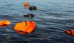 ναυάγιο πρόσφυγες
