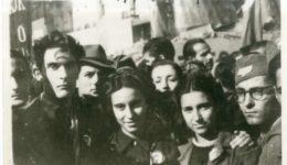 οι παρτιζάνοι των Αθηνών