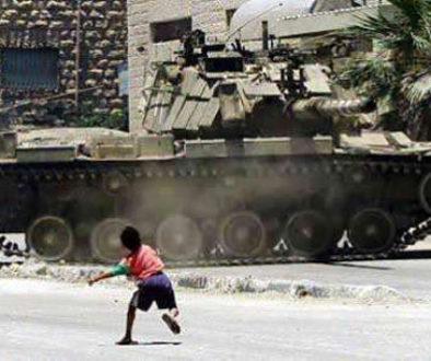 παλαιστίνιος τανκ