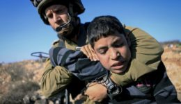 παλαιστινιοι