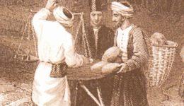 παπαδες στην τουρκοκρατία