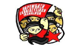 παρεμβαση paremvasi logo 1α