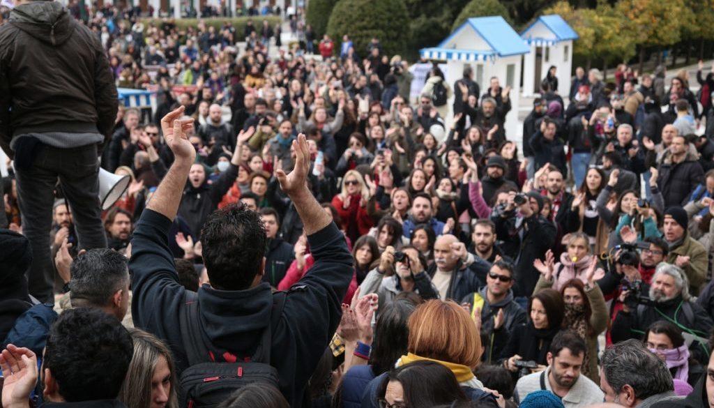 Athens; Greece; demonstration; education; police; protest; teachers; tension; Αθήνα; ΕΛΜΕ; Ελλάδα; ΟΛΜΕ; ένταση; αστυνομία; δάσκαλοι; διαμαρτυρία; εκπαίδευση; εκπαιδευτικοί; καθηγητές; παιδεία; προσλήψεις; Maximos Mansion; Μέγαρο Μαξίμου;