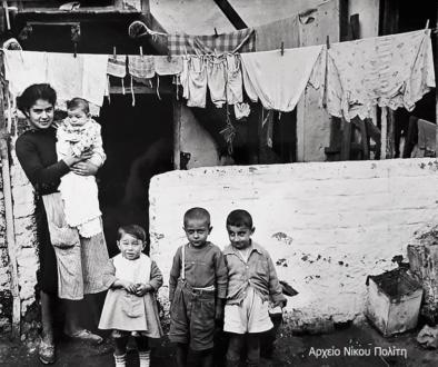 προσφυγες-ΠΡΟΣΦΥΓΙΚΑ