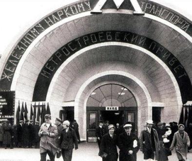 σοβιετική ένωση