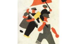 σοβιετική αφίσα 1 enadio