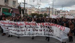 συλλαλητήριο εκπαιδευτικών