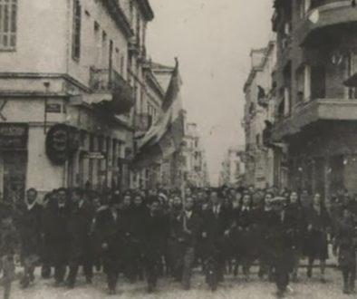 συλλαλητήριο της 22ας Ιουλίου 1943