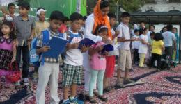 σχολείο πακιστανικής κοινότητας