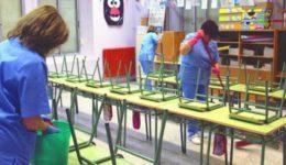 σχολικές-καθαρίστριες