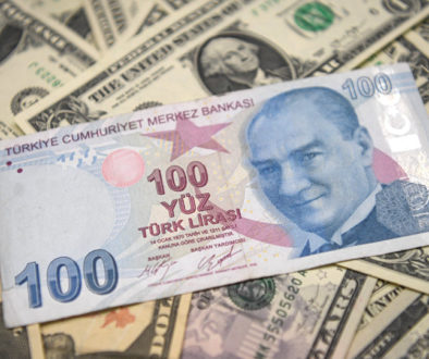 τουρκική λίρα
