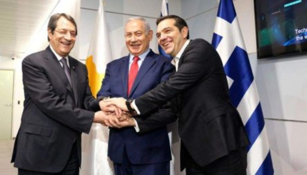 τριμερής Ελλάδα Κύπρος Ισραήλ