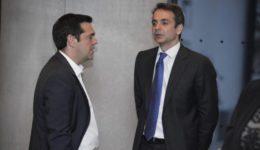 τσίπρας μητσοτάκης-tsipras-mitsotakis 1α