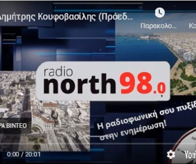 01-radio north
