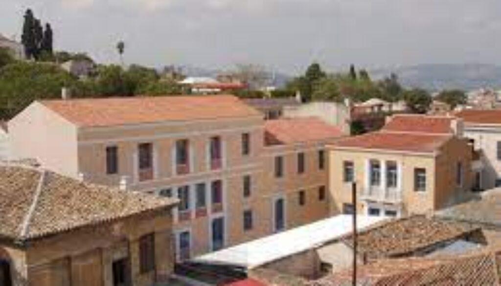 1ου Πειραματικού Γυμνασίου Αθήνας