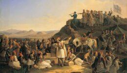 1821 Βρυζάκης