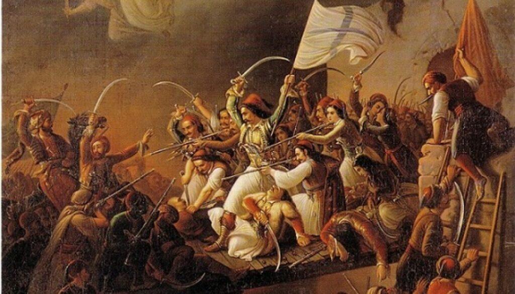 1821-Μεσολόγγι