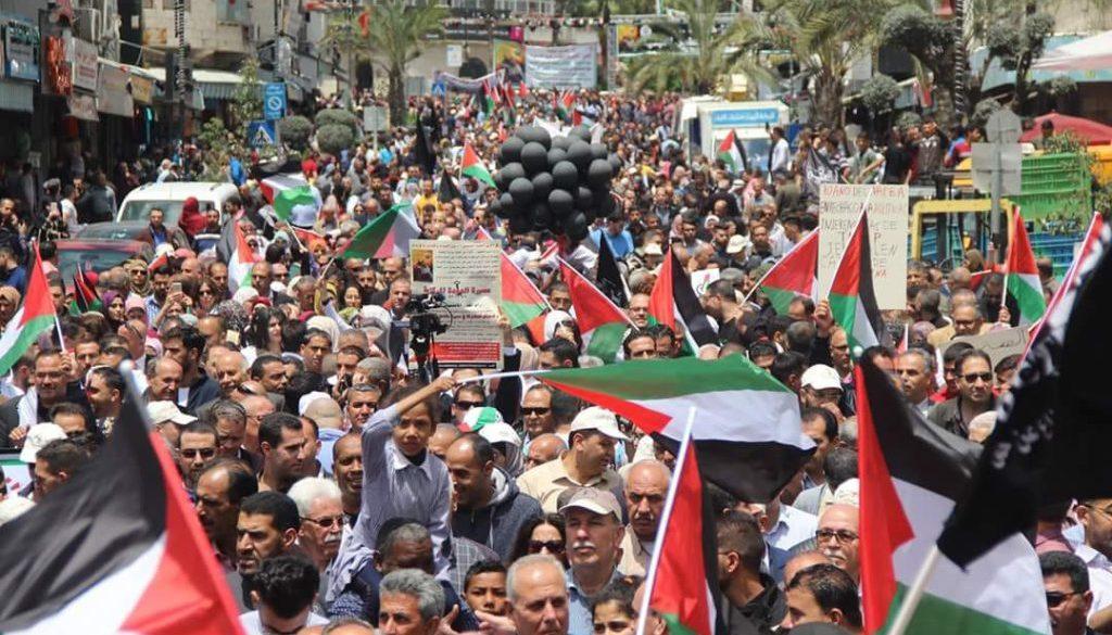 18_palestineNAKBA