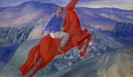 2.Kuzma-Sergeevich-Petrov-Vodkin-1878-1939.-Fantasy-1926.-Oil-on-canvas-50x64.5cm.-State-Russian-Museum-St.-Petersburg