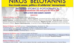 2018 10 3 MOSTRA-BELOYANNIS-LOCANDINA
