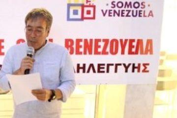 2019 11 30 fernantez1 (2)
