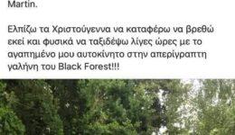 Σπαράζει η καρδιά σου με το δράμα του αντιδημάρχου  του Δήμου Αθηναίων – Κ. Μπακογιάννη θα του συμπαρασταθείς;